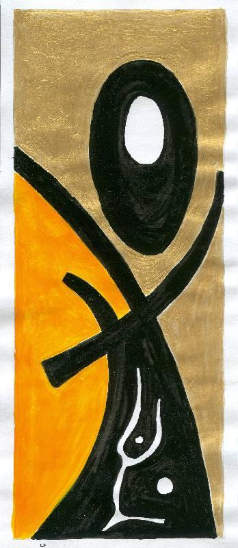 n-19-golden_black3